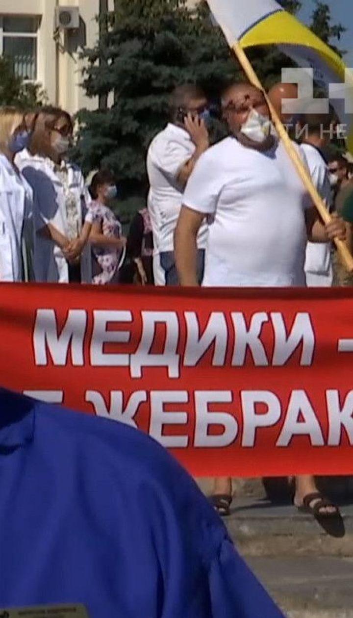 В Вараше без зарплат протестуют медики, некоторые готовы голодать