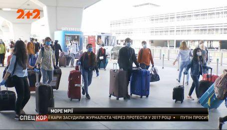 Украинские туристы с 1 июля смогут улететь в Египет, Турцию и Грецию