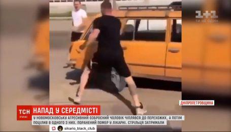 У Новомосковську агресивний чоловік вистрелив у 24-річного хлопця, він помер у лікарні