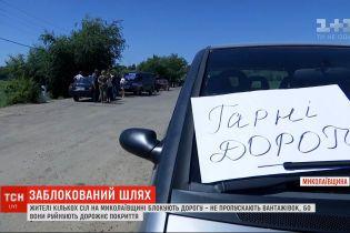 В Николаевской области разгорелся скандал вокруг строительства солнечной электростанции