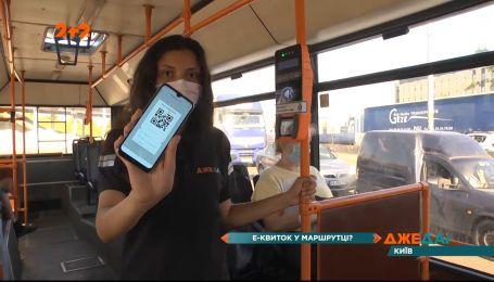 Почему частные перевозчики не хотят устанавливать валидаторы для электронной оплаты проезда