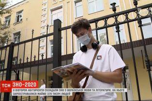 Наймасовіше тестування: як абітурієнти складали ЗНО з української мови та літератури