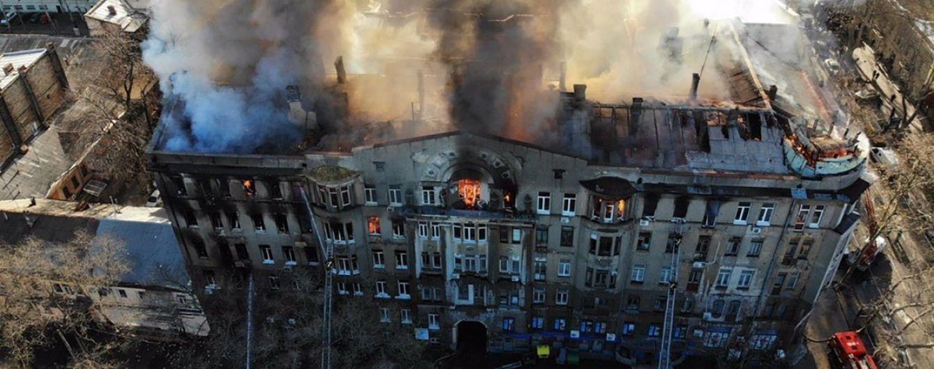 Пожар в колледже Одессы: в суд направили обвинительные акты против руководства заведения