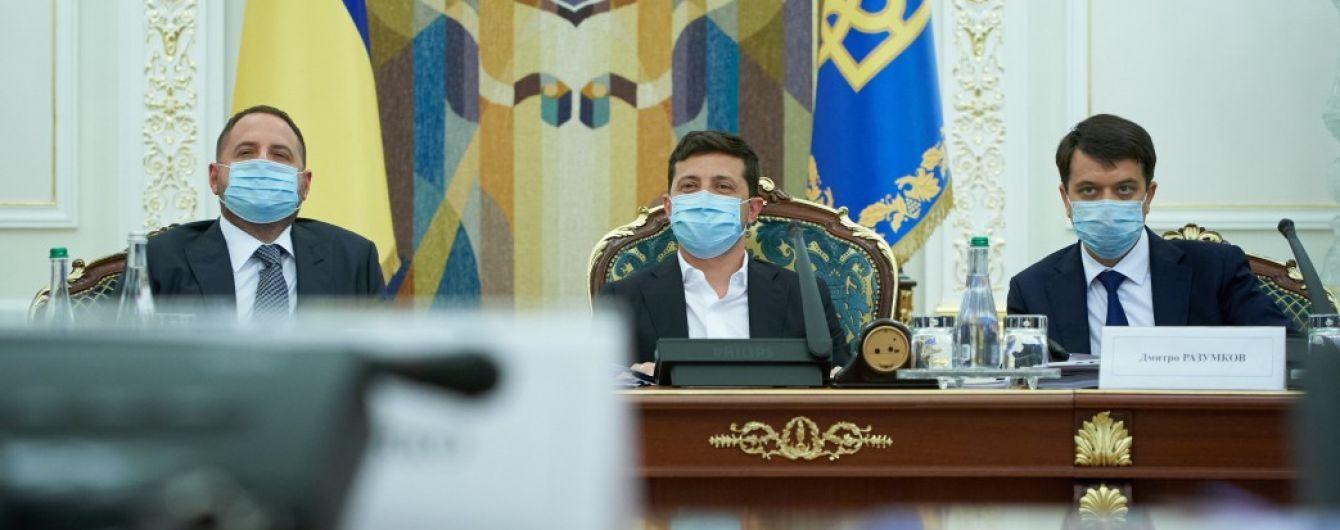 У Зеленского обсудили законопроект, который улучшит процедуру приватизации