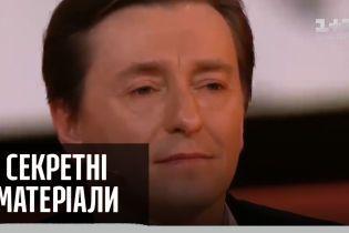 Знімаємо санкції з російських зірок – Секретні матеріали