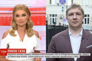 """Коли запрацює ринок газу, які зміни він принесе українцям – голова правління НАК """"Нафтогаз України"""""""