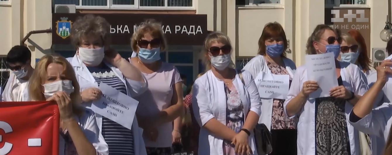 У лікарні Рівненської області медики готуються оголосити голодування через невиплату зарплат