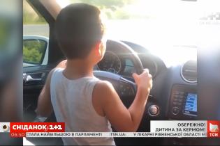В Житомире 7-летний ребенок ехала за рулем автомобиля со скоростью 100 км/ч