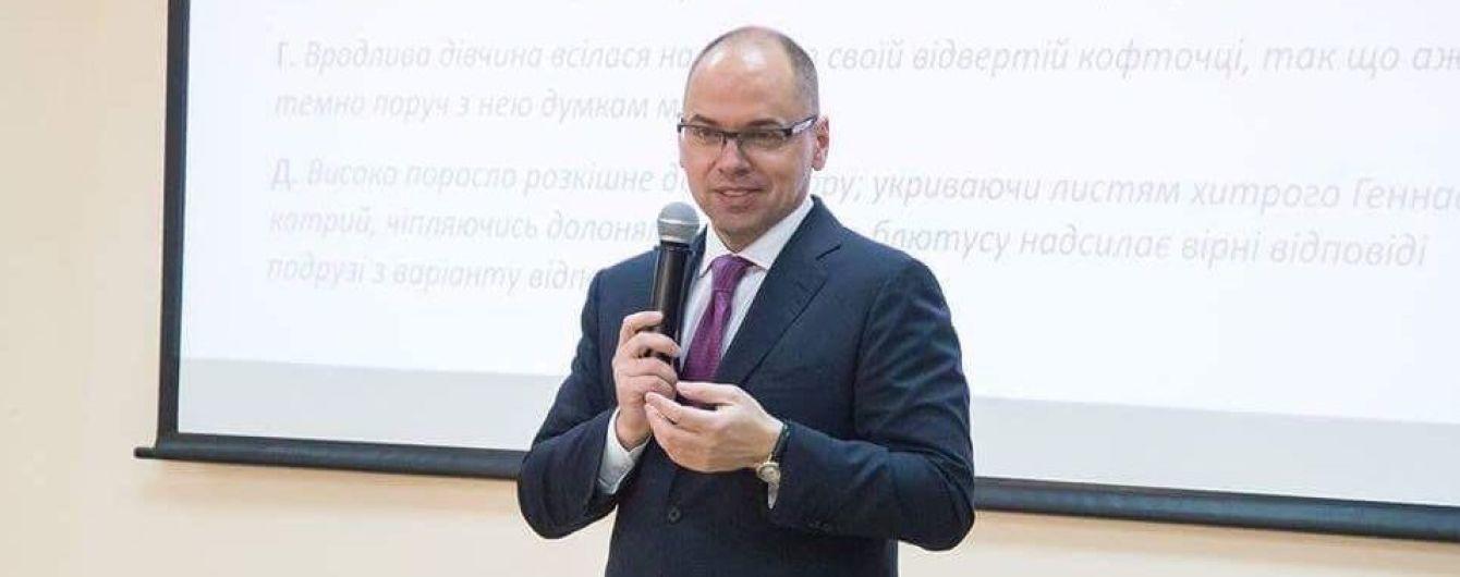 Політолог: Обіцянки Степанова підвищити зарплати лікарям - це чистий популізм