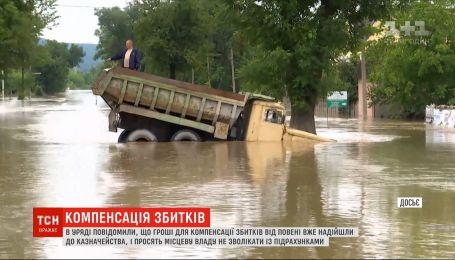 Повені на заході України: в уряді запевнили, що гроші для компенсації збитків вже надійшли