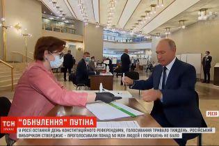 Тотальне обнулення: у Росії останній день конституційного референдуму