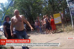 """Экологи национального парка """"Тузловские лиманы"""" заявили, что на них напали предприниматели"""