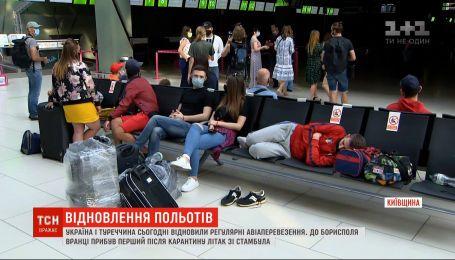 Україна і Туреччина відновили регулярні авіаперевезення
