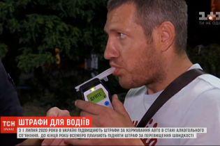 Штрафы и уголовная ответственность: в Украине вводят новые правила для нарушителей ПДД