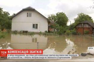 Компенсации после наводнений: Шмыгаль призвал местные власти не затягивать с подсчетом убытков