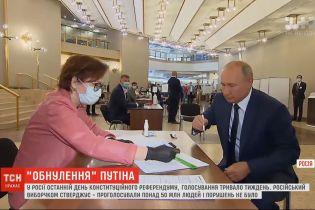 Які можуть бути наслідки конституційного референдуму у Росії