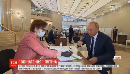 Какие могут быть последствия конституционного референдума в России