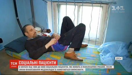 """Из украинских психбольниц выписывают """"социальных пациентов"""" - куда им податься"""