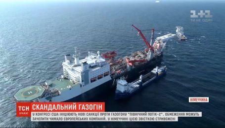 """США готовы ввести новые санкции против газопровода """"Северный поток-2"""""""