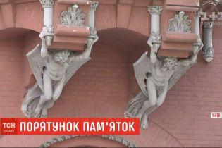 Владельцев архитектурных памятников хотят заставить соблюдать охранные обязательства