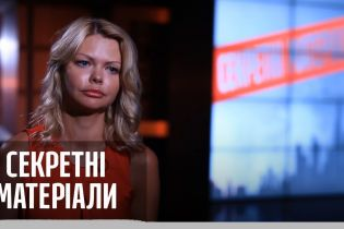 Олександра Клітіна заявила про створення власної партії – Секретні матеріали