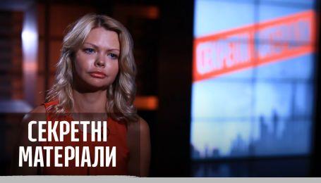 Александра Клитина заявила о создании собственной партии – Секретные материалы