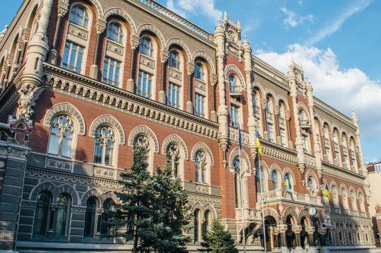 """Мінус один: нардеп повідомив, що глава """"Укргазбанку"""" передумав претендувати на посаду голови НБУ"""