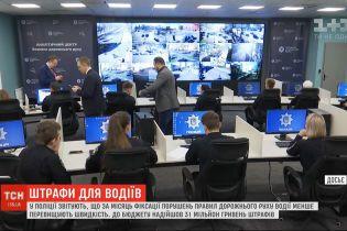 З 1-го червня українські водії сплатили до бюджету 31 мільйон гривень штрафів