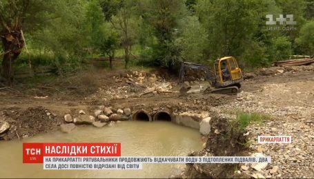 На Прикарпатье продолжают бороться с последствиями паводков