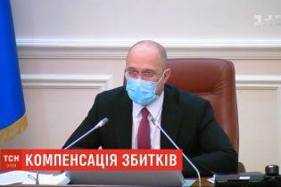 На рахунках Держказначейства є гроші на відбудову після паводку - Денис Шмигаль