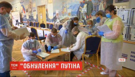 """За підрахунками російської ЦВК, """"за"""" поправки до конституції проголосувало 75%"""