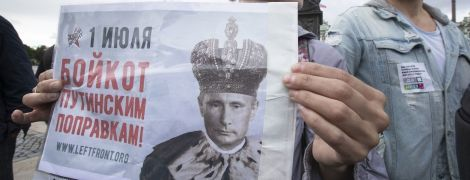 Украина призывает ООН осудить голосования за поправки к Конституции РФ в аннексированном Крыму