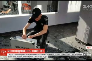 """У поліції завершили розслідування масштабної пожежі у готелі """"Токіо Стар"""" в Одесі"""