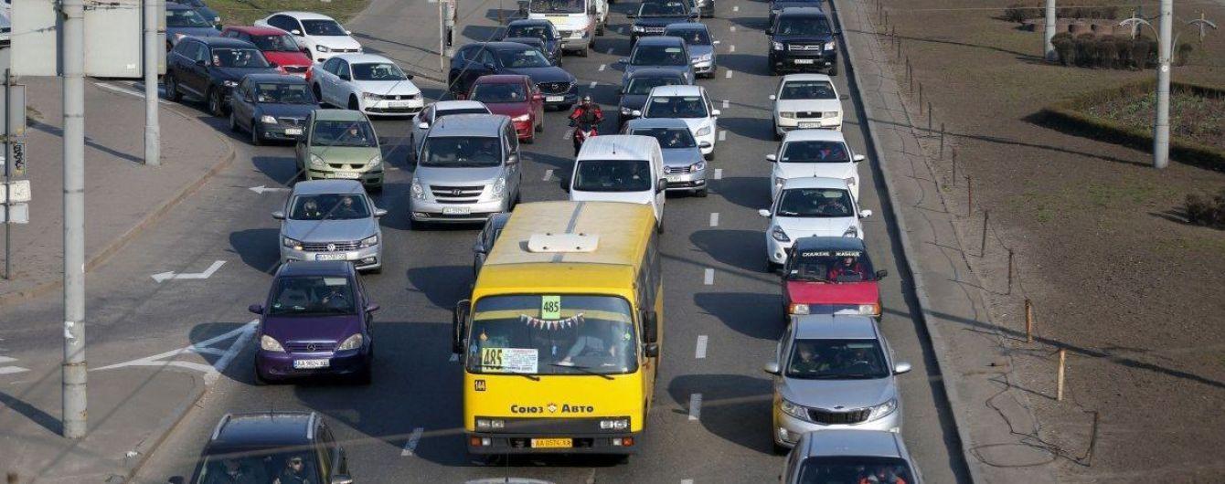 Киев парализовали масштабные пробки