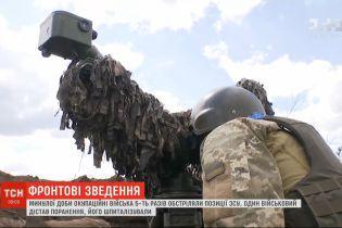 На Сході України не вщухають атаки бойовиків - один український військовий поранений