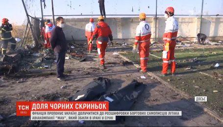 """Українських експертів запросили для участі у розшифровці """"чорних скриньок"""" збитого в Ірані літака МАУ"""