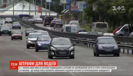 В Україні вводять нові правила для порушників ПДР