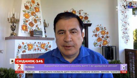 Міхеїл Саакашвілі розповів про майбутні революційні реформи