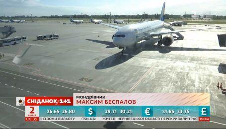 Невыполнимое путешествие: как вернуть деньги за отмененные авиарейсы