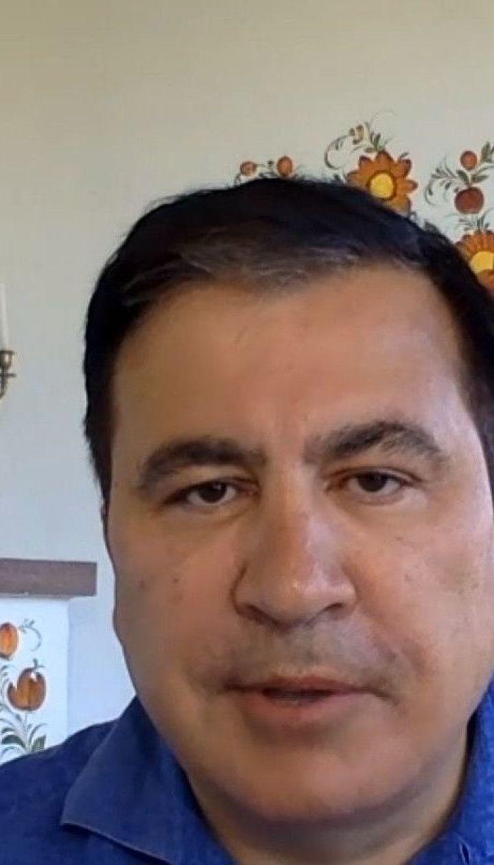 Михаил Саакашвили рассказал о предстоящих революционных реформах