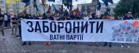 """В центре Киева Нацкорпус протестует против """"ватных"""" партий: полиция усилила безопасность"""