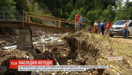 Последствия большой воды на Прикарпатье: как преодолевают беду и на что надеются люди