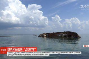 """Танкер """"Делфі"""" готують до підйому і буксирування у Чорноморський порт"""