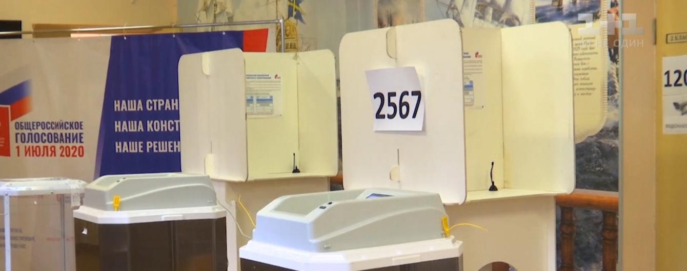В России украинских политзаключенных заставляют голосовать за поправки к Конституции РФ - Денисова