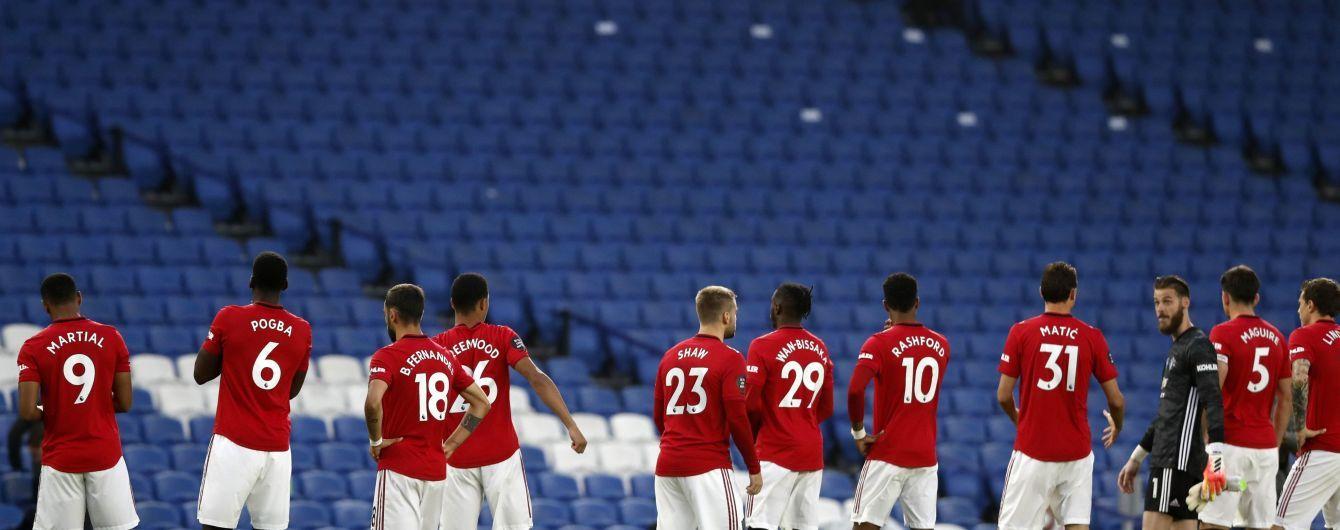 АПЛ онлайн: результаты матчей 33 тура Чемпионата Англии по футболу