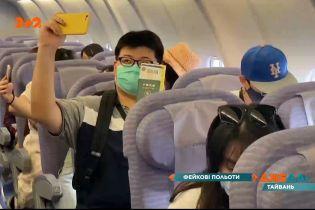 Аэропорт Суншань в Тайване запустил имитацию посадки на рейс для всех, кто соскучился по атмосфере полетов