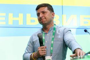 На пенсію раніше, нове житло Зеленського та купання голяка у фонтані: найпопулярніше на ТСН.ua за 10 липня