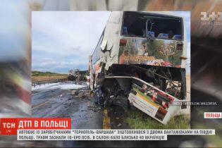 ДТП із заробітчанами у Польщі: автобус зіштовхнувся з двома вантажівками