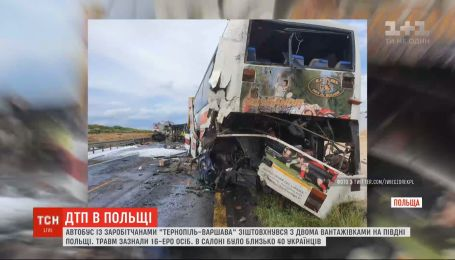 ДТП с заробитчанами в Польше: автобус столкнулся с двумя грузовиками
