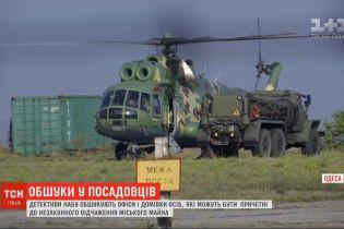Детективи НАБУ провели два десятки обшуків в Одесі, у кого саме - не кажуть